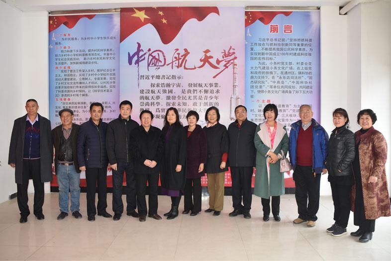 中国高科技产业化研究会党建阵地建设项目完工,中国科协科技社团党委进行验收