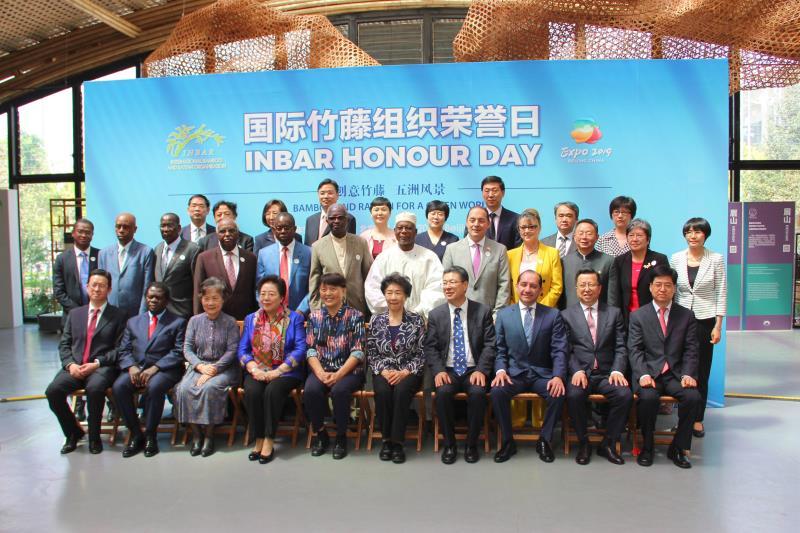 我会受邀出席国际竹藤组织荣誉日活动